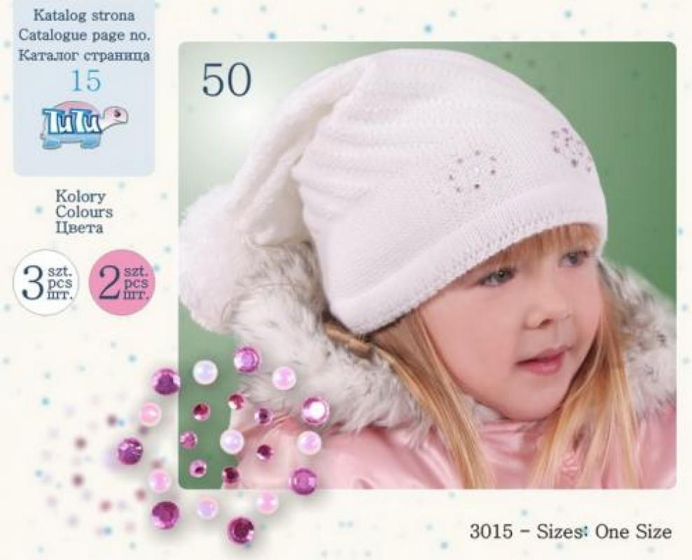 Производители детской зимней одежды